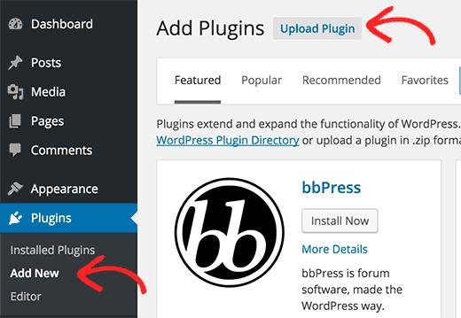 come-caricare-plugin-in-wordpress