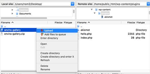 come-installare-un-plugin-wordpress-ftp
