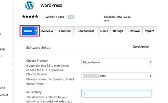 guida-alla-installazione-di-wordpress-con-softaculous