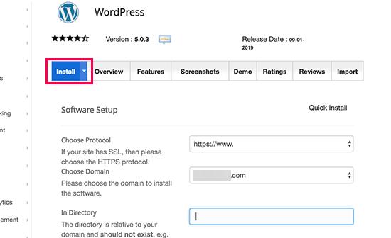 wordpress-installazione-automatica-di-siteground