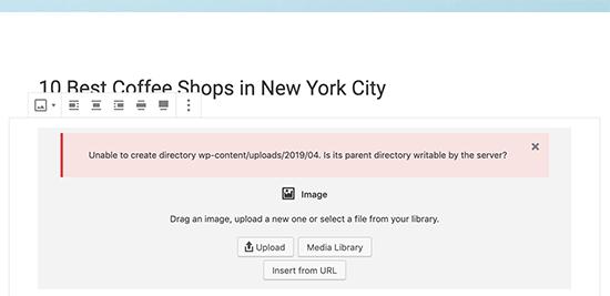errore-caricamento-immagini-wordpress