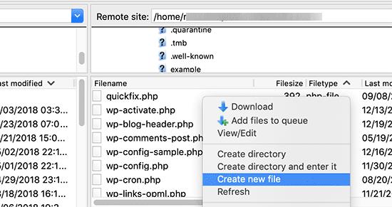 Createnewfile