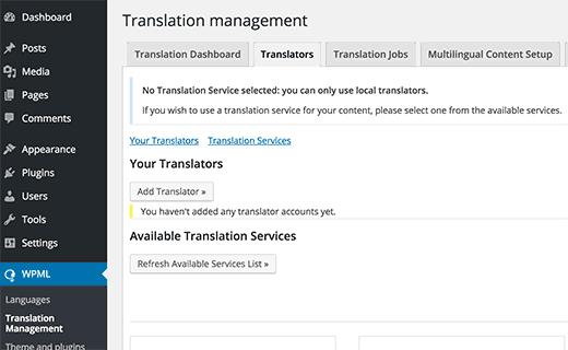 Translationmanagmod